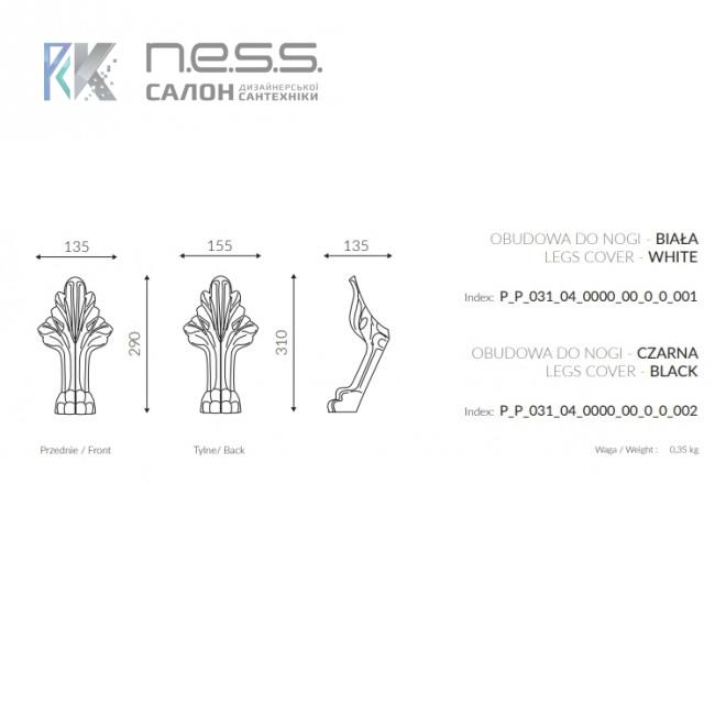 Декоративные ножки для ванны Marmorin FAMA белые