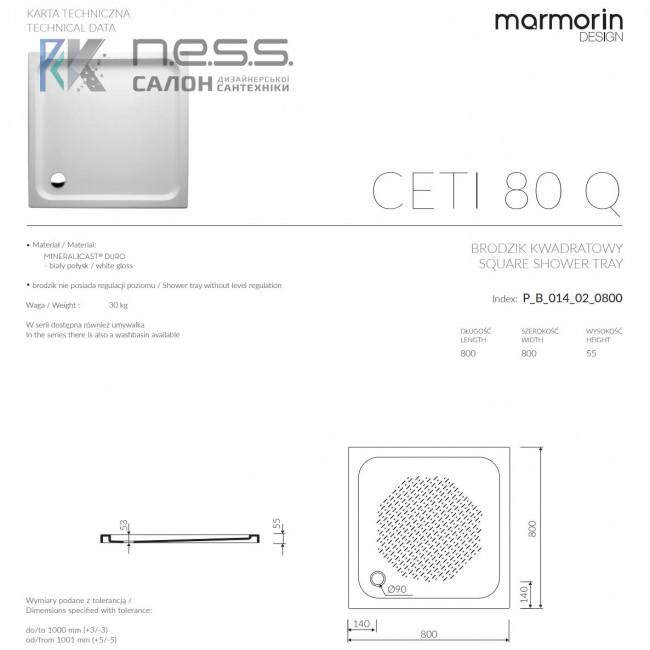 Душевой поддон из искусственного камня CETI 80, Marmorin, P_B_014_02_0800