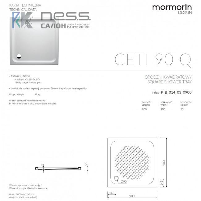 Душевой поддон из искусственного камня CETI 90, Marmorin, P_B_014_03_0900