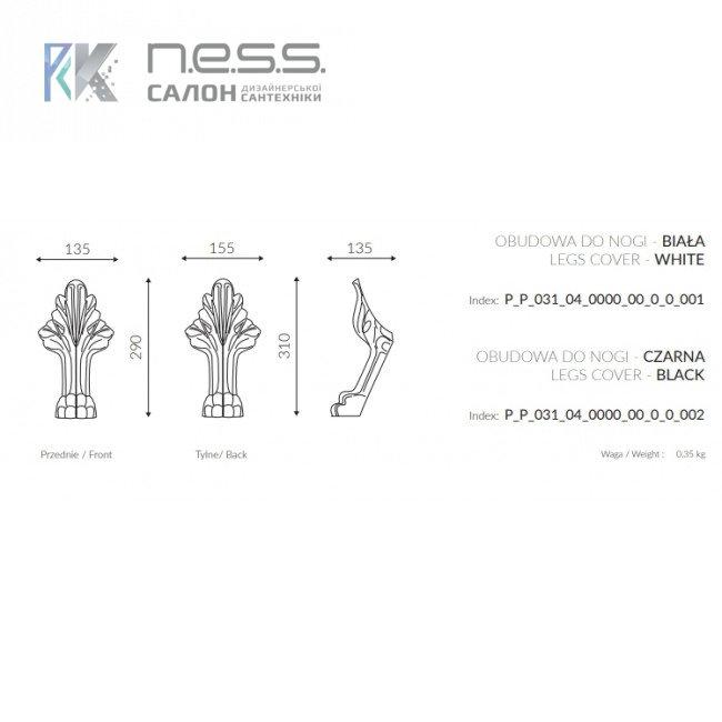 Декоративные ножки для ванны Marmorin FAMA черные